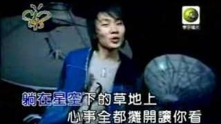 JJ Lin Jun Jie Jiu Shi Wo