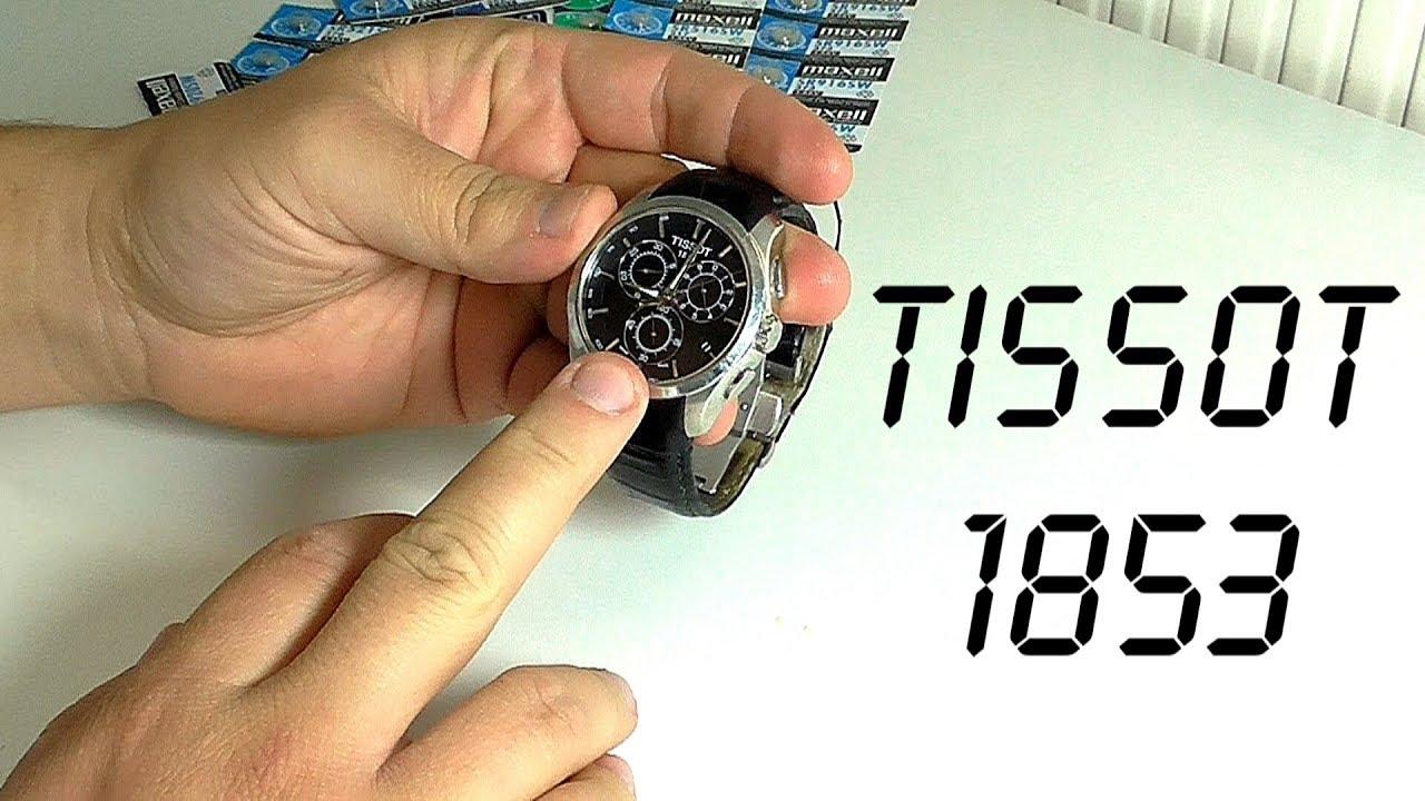 Батарейки tissot замены стоимость часы часов екатеринбург оценка онлайн