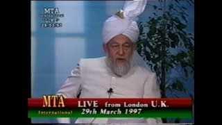 Jalsa Salana Burkina Faso 1997 - Address by Hazrat Mirza Tahir Ahmad (rh)