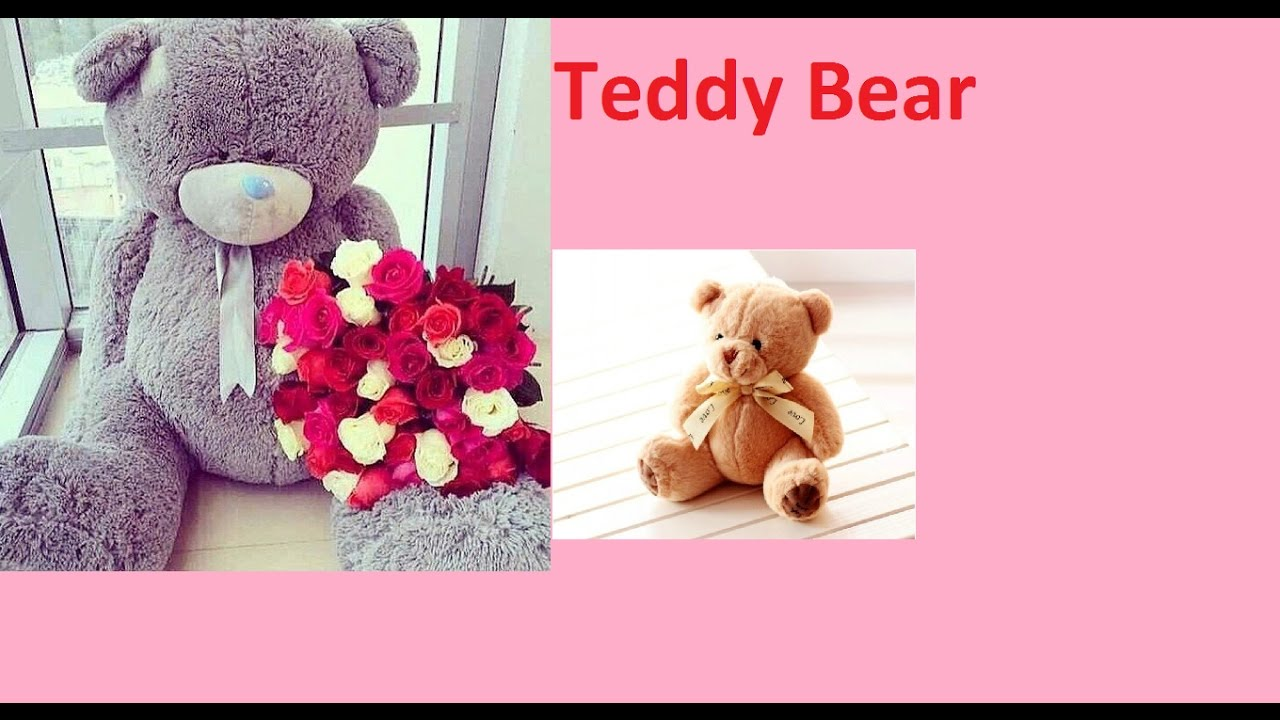 KADEBOSTANY TEDDY BEAR MP3 СКАЧАТЬ БЕСПЛАТНО