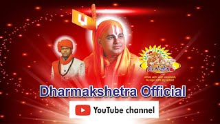 Dharmakshetra Nanijdham   धर्मक्षेत्र नाणीजधाम   Dharmakshetra Official Thumb