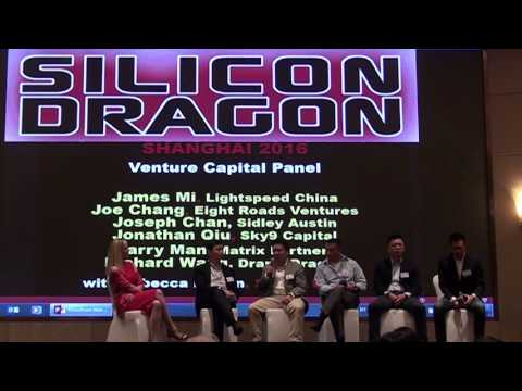 Slicon Dragon Shanghai 2016: VC Panel
