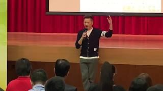 Publication Date: 2019-02-18 | Video Title: 天主教鳴遠中學 家長教師會 「型。家庭」家長教育講座