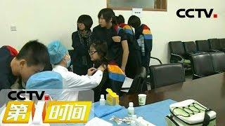 《第一时间》 20191031 1/2| CCTV财经