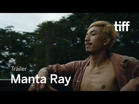 MANTA RAY Trailer   TIFF 2018