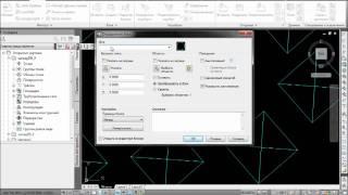 Civil 3D подготовка топосъёмки(Civil 3D 2011 survey., 2010-12-19T18:39:16.000Z)