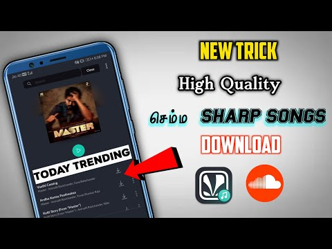 🔥 320Kbps செம Quality Songs Download Jiosaavn & SoundCloud mp3 songs || SkyTech Advise