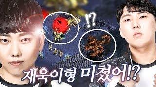 [도재욱] 멸망전에서 ASL 우승자 상대로 다크아칸쓰는 미친X;;;