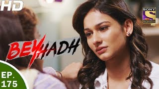 Video Beyhadh - बेहद - Ep 175 - 12th Jun, 2017 download MP3, 3GP, MP4, WEBM, AVI, FLV Januari 2018