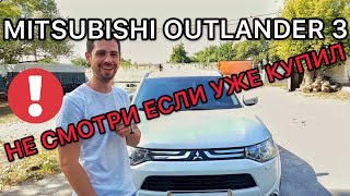 Обзор Mitsubishi Outlander 3 - почему не стоит покупать дорестайл?