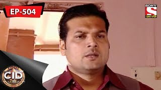 CID (Bengali) - Ep 504  - Dual Faces  20th January, 2018