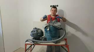 строительный пылесос (обзор)Bort bss 1335-Pro