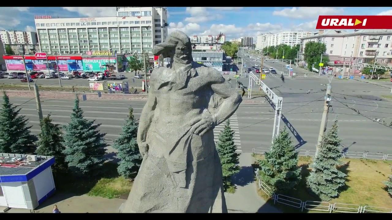 Мой город-Челябинск