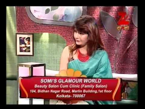 Glamour World