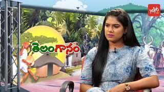 Veerulara Veera Vanitha Lara Song by Singer Dappu Ramesh | Latest Telangana Folk Songs | YOYO TV