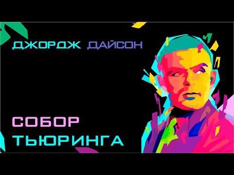 Интернет-провайдер SkyLine Telecom (Новороссийск