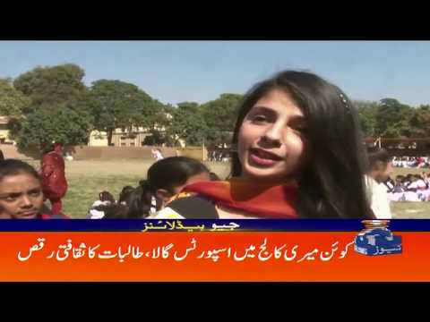 Geo Headlines 08 AM | 18th February 2020
