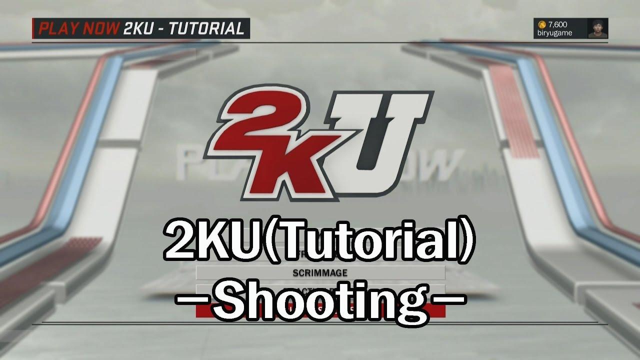 Download [PS4] NBA 2K17 2KU(Tutorial) - Shooting / 튜토리얼 - 슈팅(한글자막)