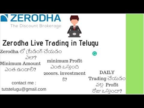 Zerodha live trading in telugu || Trading Tips in Telugu || Zerodha Telugu
