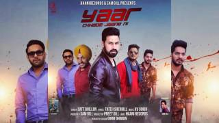 YAAR CHHADE JAANE NI ● SATT DHILLON ● Full Official Audio ● HAAਣੀ Records ● Latest ● 2016