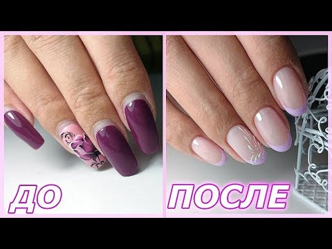 Gel-Luck correction + Nail Art Color coat / Manicure after MONTH / Rebirth of Nails