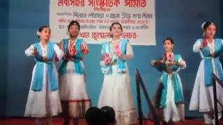 Gohono Meghero Chaya, Dance by Sohini