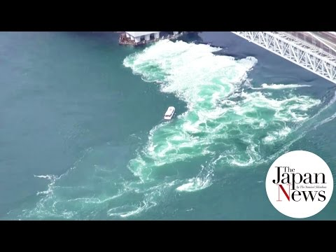 Massive whirlpoolst - The Japan News