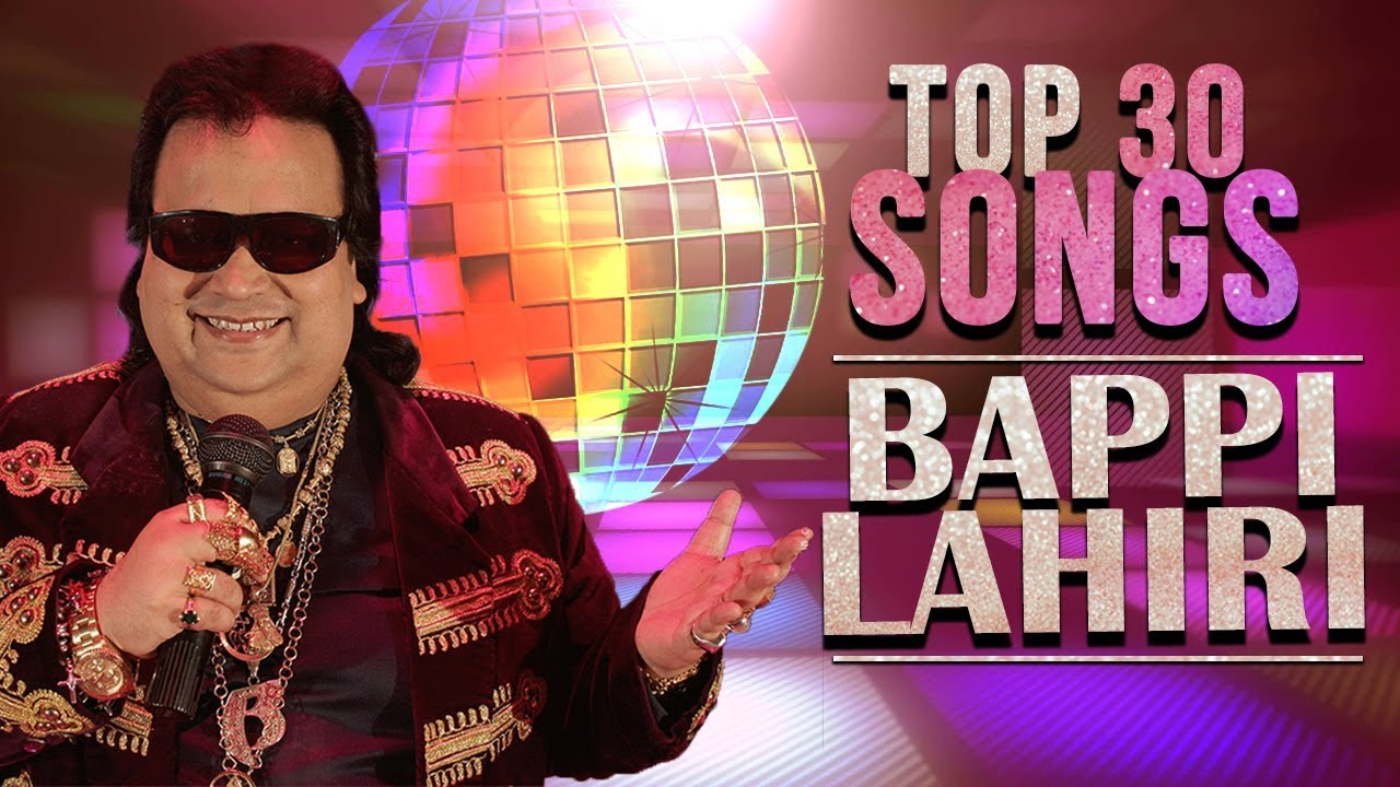 Bappi Lahiri Songs