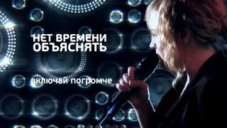 17 января – Концерт группы Вельвет на Музыке Первого
