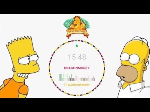 ПОДНЯЛСЯ С 8 КОПЕЕК НА DRAGONMONEY / ДРАГОН МАНИ !