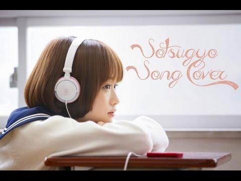 [COVER] Sotsugyō (卒業) - Ohara Sakurako (大原櫻子)
