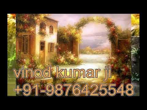 punjab*hEalth releted problEm SoLution +91-9876425548 in Faridkot JaituKaynak: YouTube · Süre: 44 saniye