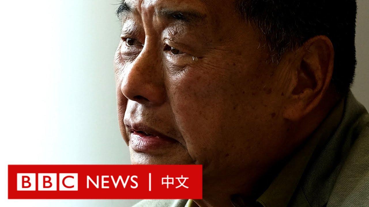 香港報業大亨黎智英告誡示威者需要更加謹慎- BBC News 中文
