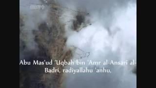 An Nawawi 40 Hadith by Saad Al Ghamdi [20/40] الأربعين النووية سعد الغامدي