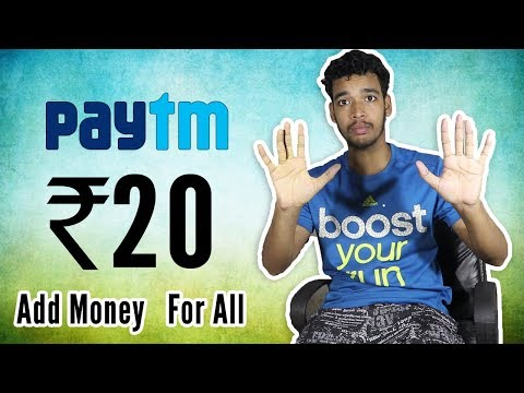 Paytm ₹20 Free Add Money For All - Creative Bijoy