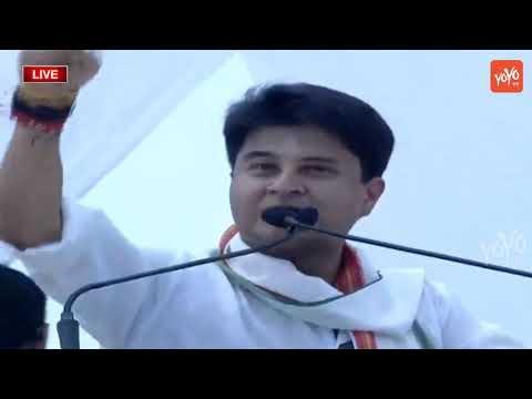 Jyotiraditya Scindia Excellent Speech   Rahul Gandhi   Priyanka Gandhi   Congress  Agra   YOYO TV