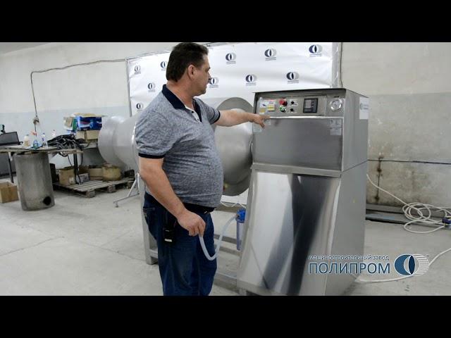 Мясомассажер вакуумный МВУ 600.3