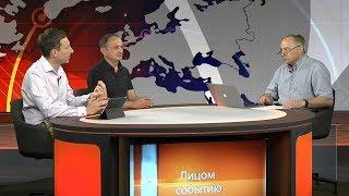 """""""Дело Бабченко"""" как эпизод гибридной войны Путина"""