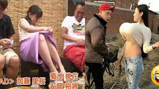 funny videos 🤣 comedy video/ prank video /funny videos 2021/ Chinese comedians P 10