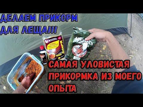 ВидеоМОНТАЖ монтаж видео -