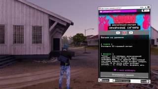 прохождение Watch Dogs 2 Призрачные сигналы и Покупка Новых Стволов