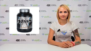 Гейнер Dymatize Elite Mass Gainer | Viofit.ru