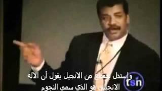 عالم فلك إمريكي يشرح أسباب إنهيار الحضارة الإسلامية