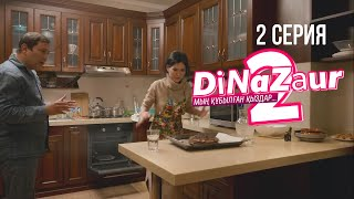 DiNaZaur 2 | 2 серия | Мен сенен бөлек шығам!