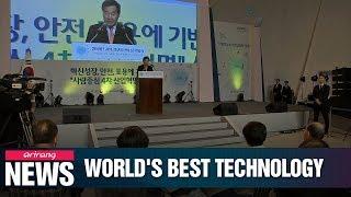 S. Korea must make world's 'best' achievements in technology: PM