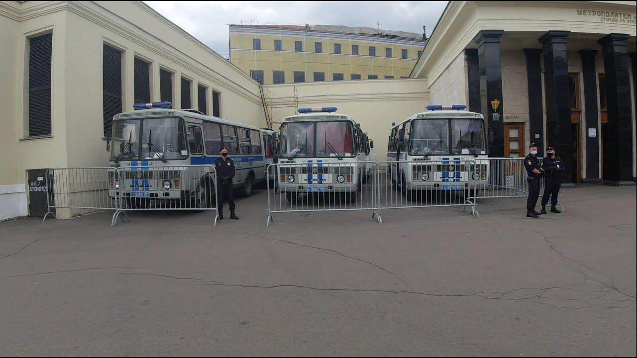ПРОТЕСТ, МОСКВА, 02.08.2020 - ПЛОЩАДЬ РЕВОЛЮЦИИ