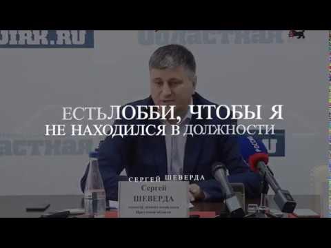 """Притча о """"Правде и лжи"""" в Лесной истории Иркутской области"""