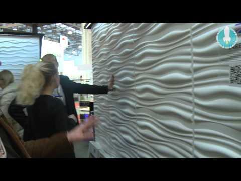 Настенные панели 3D (Гипс, стекло, бамбук, полиуретан) скачать