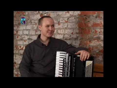 Антон Силкин, аккордеонист