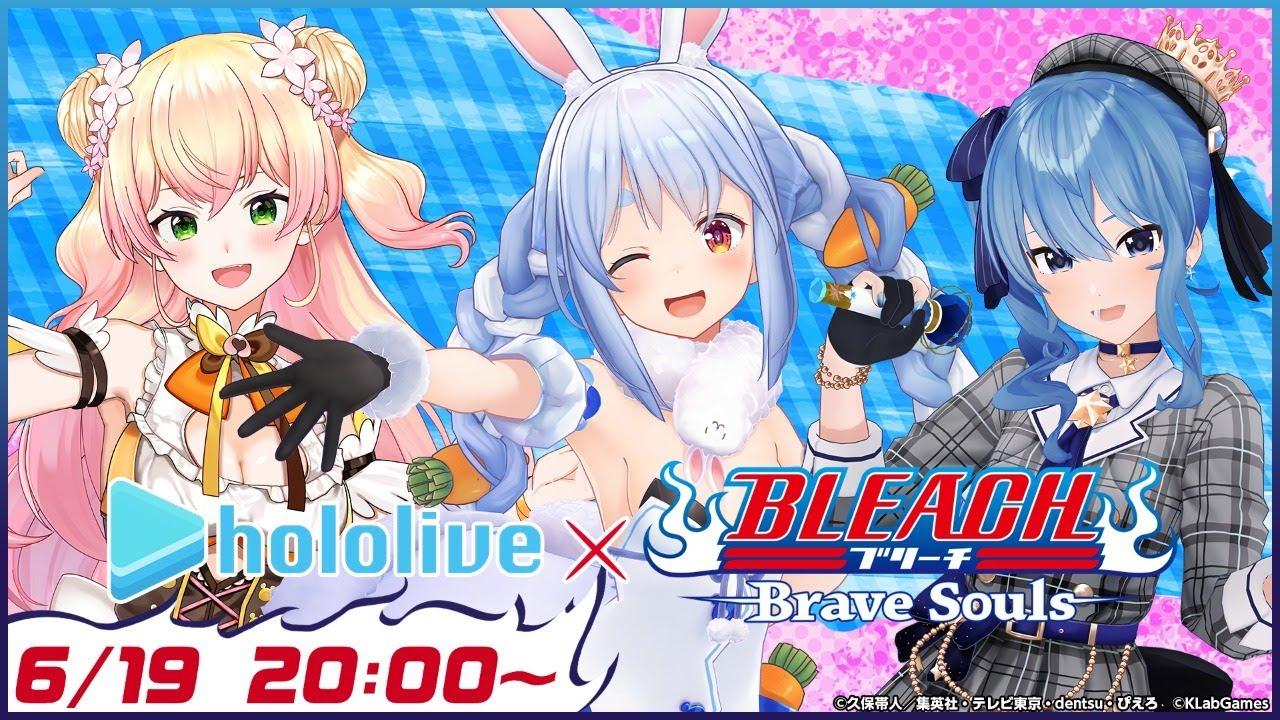 [Bleach]BLEACH lovers play together!  !!  !![Holo Live / Pekora Usada]